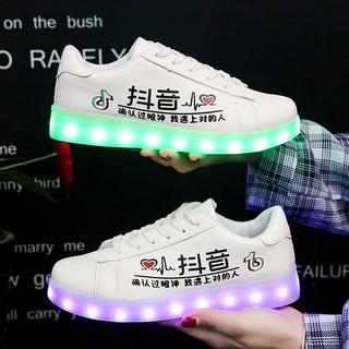 Giày phát sáng màu trắng chữ hàn nhịp tim phát sáng 7 màu 11 chế độ đèn led (ảnh thật video thật)