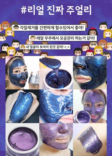 Kết quả hình ảnh cho blinggli dia blue peel off mask