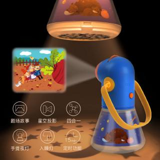 Three-in-one Multi-function Story Projector Children's Puzzle Flashlight Starry Night Sleep Light