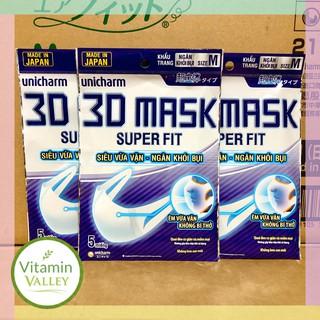 (CHÍNH HÃNG - GÓI 5 CÁI) Khẩu Trang Unicharm 3D Mask Superfit Ngăn Khói Bụi thumbnail