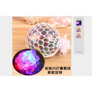 ➤GMLLED Anti Stress Reliever Mesh Grape Ball Squeeze Stress Relief Toys Healthy