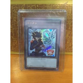 Lá bài thẻ bài Yugioh Token Yusei Fudo – Ultra Rare – Jp – Tặng bọc bài nhựa bảo quản