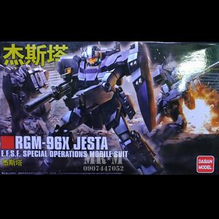 [Mã NOWSHIPNGAY hoàn 100% xu đơn 0đ] Gundam RGM-96X JESTA mô hình (HG DABAN)