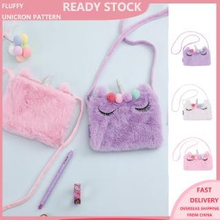 Túi đeo chéo hình dạng kỳ lân dễ thương dành cho bé