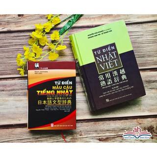 Sách tiếng Nhật – Bộ 2q Từ điển chữ Hán và Từ điển mẫu câu tiếng Nhật