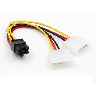 [Mã ELORDER5 giảm 10K đơn 20K] Dây Cáp Chuyển Nguồn Molex (IDE/ATA) ra 8pin/6pin PCIE
