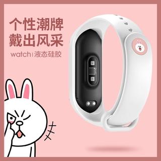 Dây Đeo Silicon Thay Thế Cho Vòng Đeo Tay Thông Minh Xiaomi Band 4 Millet 3nfc Silicone