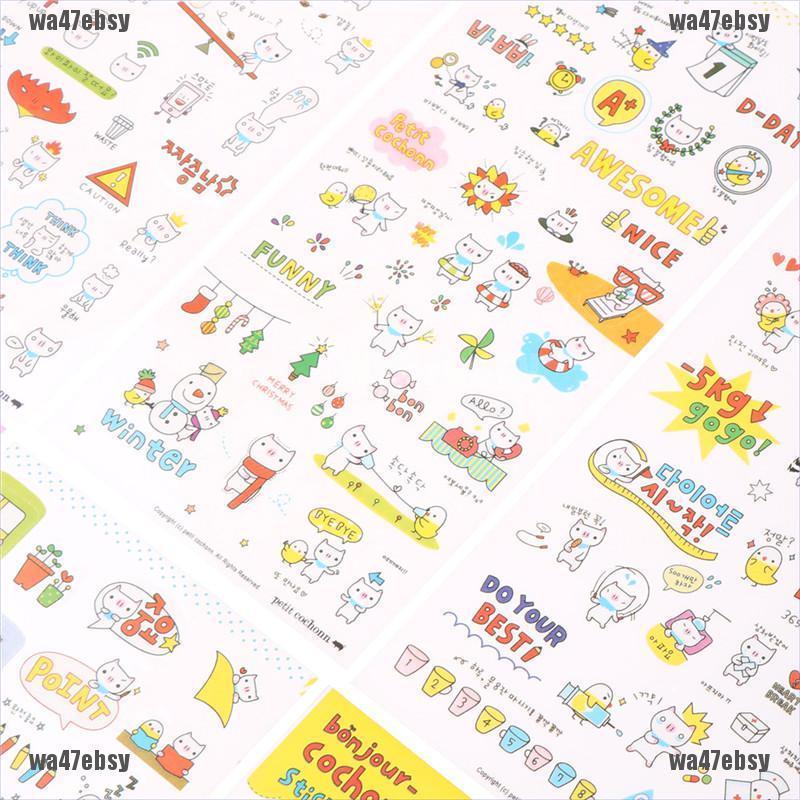 【wa47ebsy】6 Sheets Kawaii Pig Transparent Stickers Scrapbook Craft Stickers Ki