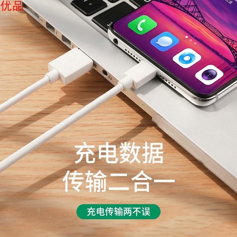 Dây Cáp Sạc Hai Đầu Cho Oppo 1m / 2m Samsung