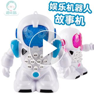 Smart early education mini robot boys and girls early education puzzle children singing lights electric toys