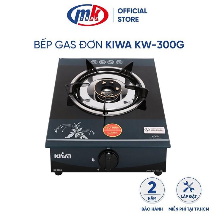 Bếp gas đơn Kiwa KW-300G - Bếp gas dương mặt kính - Bảo hành 24 tháng chính hãng Mekong