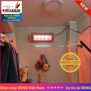 Đèn sưởi nhà tắm hồng ngoại không chói mắt 1000W Heizen HEIT610 [Heizen HE-IT610]