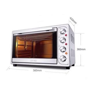 [Mã ELHAXU12 hoàn tối đa 1 triệu xu] (CÓ SẪN) Lò nướng UKOEO HBD-5002(52l)