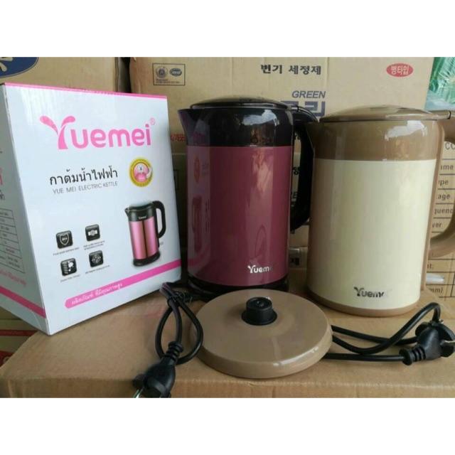 [SALE 10%] Bình đun siêu tốc Yuemei 2,5L Thái Lan 1500W