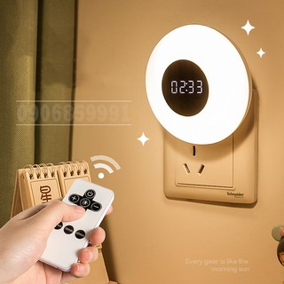 Đồng hồ cắm điện,đèn ngủ có remote (WH-D04A)