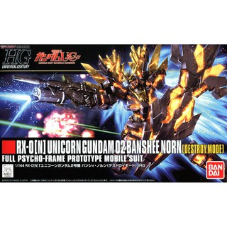 Mô hình lắp ráp Unicorn Gundam 02 Banshee Norn (Destroy Mode) (HGUC)