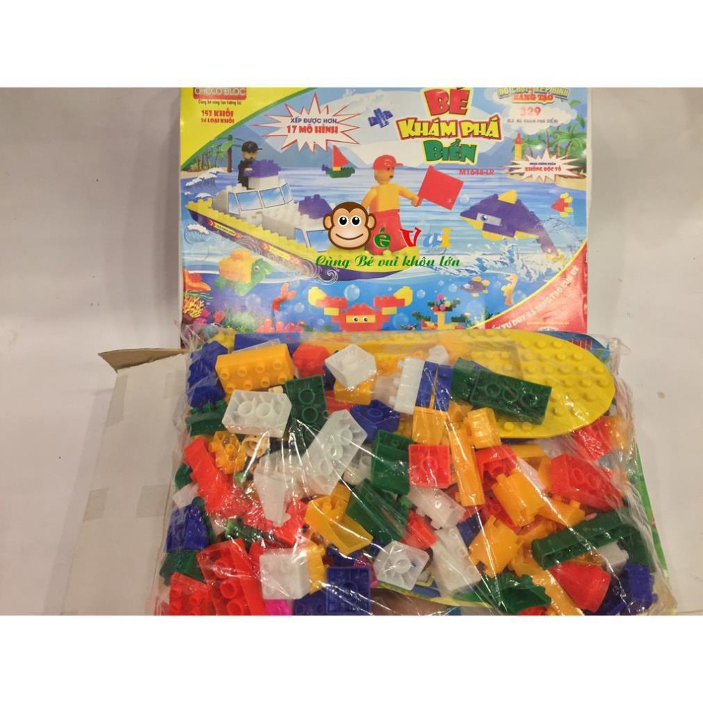 tuan69 Đồ Chơi Xếp Hình Bé Khám Phá Biển – Nhựa Chợ Lớn 153CT tuan69