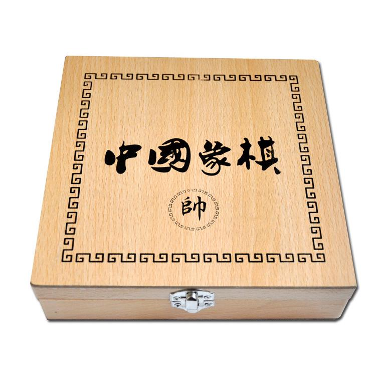 Funny Puzzle game wooden box Chinese chess