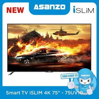 Smart Tivi Asanzo iSlim 4K 75 Inch Model 75UV10