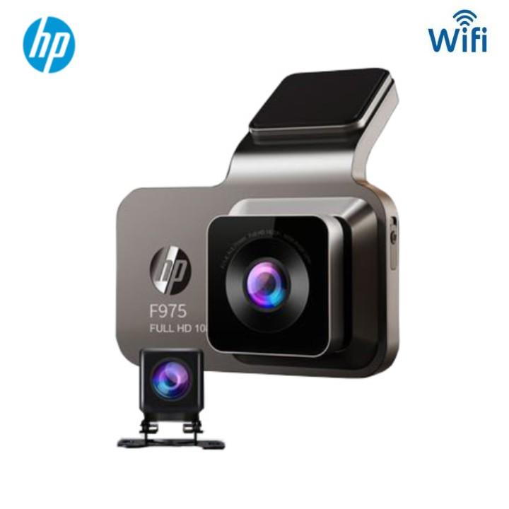 Camera hành trình ô tô thương hiệu cao cấp HP f975x tích hợp camera lùi Wifi GPS - Hàng Nhập Khẩu Chính Hãng