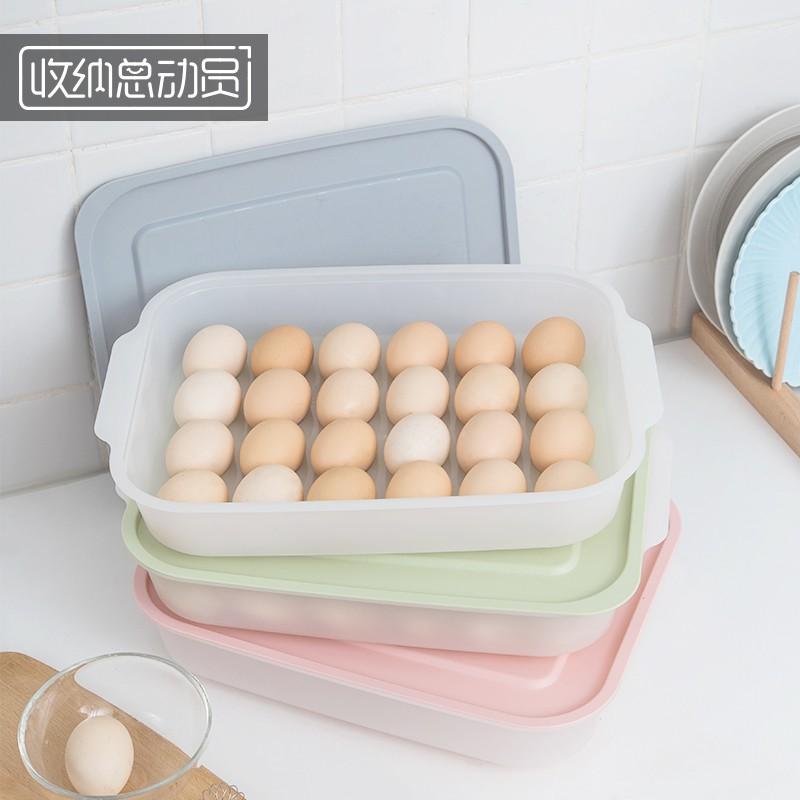 hộp nhựa đựng trứng - 14723825 , 2560314422 , 322_2560314422 , 187600 , hop-nhua-dung-trung-322_2560314422 , shopee.vn , hộp nhựa đựng trứng