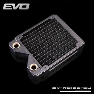 Tản nhiệt nước Radiator máy tính Computer water cooling rad 120mm EVO 120CU tản nhiệt nước custom - Hyno Store thumbnail