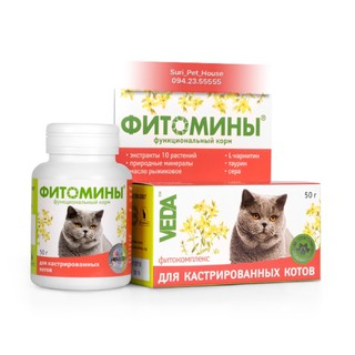Vitamin VEDA Fitomin dành cho mèo triệt sản - hàng nhập Nga (100v) thumbnail