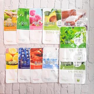 Mặt nạ Natureby Hàn Quốc dưỡng ẩm bổ sung vitamin cho Da [Sẵn]