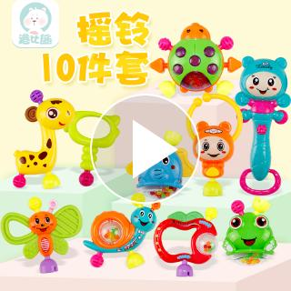 Baby toy rattle 0-3-6-12 months baby early education puzzle tooth gel toy