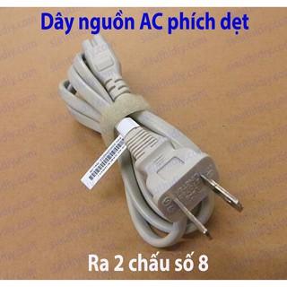 Dây nguồn AC hãng Linetek phích dẹt ra số 8 lõi 0.824mm2