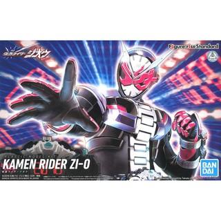 Mô Hình Lắp Ráp Figure-rise Standard Kamen Rider Zi-O