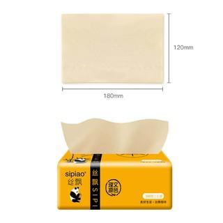 Gói giấy ăn gấu trúc sipiao siêu dai, giấy ăn than tre - hàng chuẩn