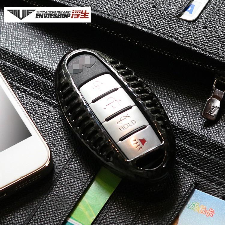 【Car sticker】Infiniti key case q70L q50g25 carbon fiber key case fx35 qx60qx50 modification