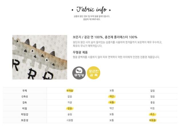 Áo vest giữ ấm bé gái Hàn Quốc uniFriend _ pinkdino