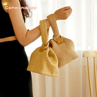 Women's Durable Weave Straw Beach Bucket Bags