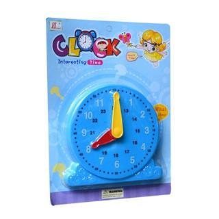 Đồ chơi giáo dục hình đồng hồ xinh xắn cho bé