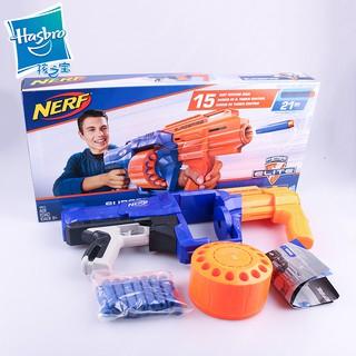 đồ chơi NERF vận động ngoài trời cho bé 113