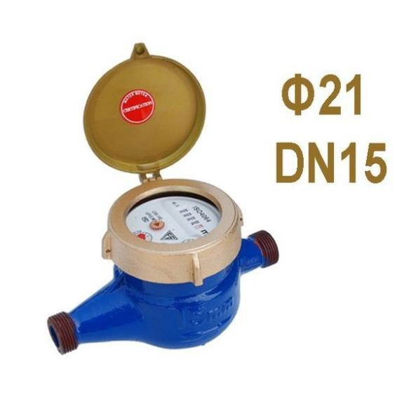 Đồng hồ nước phi 21mm