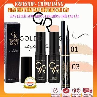 [ FreeShip - MUA 1 TẶNG 1 ] Phấn nền kiềm dầu, siêu mịn đa năng cao cấp Phấn nền cây cho da dầu da mụn Golden rose thumbnail