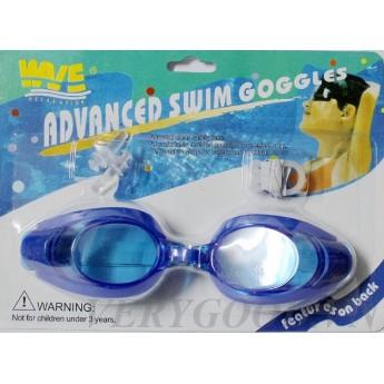 Kính bơi trẻ em cao cấp - vrg1170 - 3393520 , 1016011635 , 322_1016011635 , 15000 , Kinh-boi-tre-em-cao-cap-vrg1170-322_1016011635 , shopee.vn , Kính bơi trẻ em cao cấp - vrg1170
