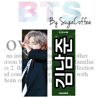 Slogan Fansite BTS – Project by SugaCoffee