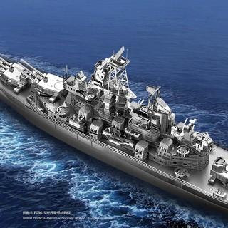 Mô hình lắp ráp 3D kim loại_ Thiết giáp hạm Missouri_USS Missouri (BB-63)