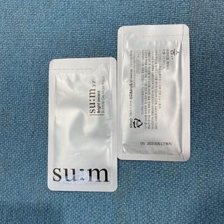 Hàng chính hãng – Mặt nạ thải độc sủi bọt su:m37 ĐEN / TRẮNG – gói 4ml