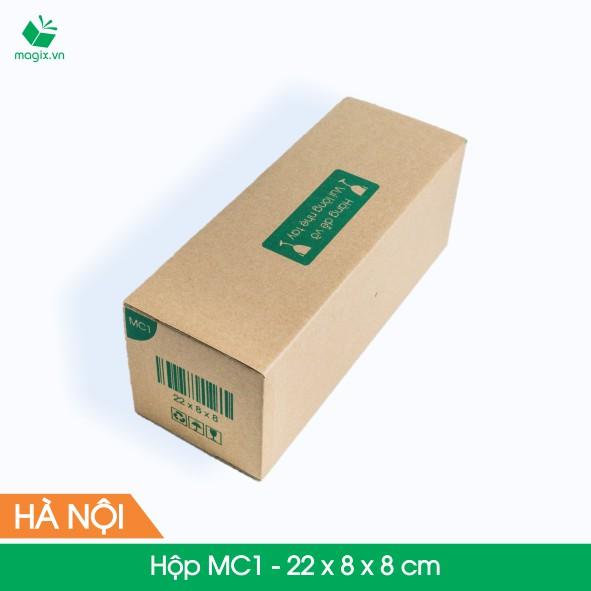 MC1 - 22x8x8 cm - 100 Thùng hộp carton