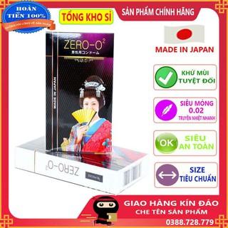 """[Bán sỉ ]Bao cao su Zero O2 nhập khẩu nhật hộp 12c cam kết chính hãng giá tốt giá chỉ còn <strong class=""""price"""">2.200.000.000đ</strong>"""