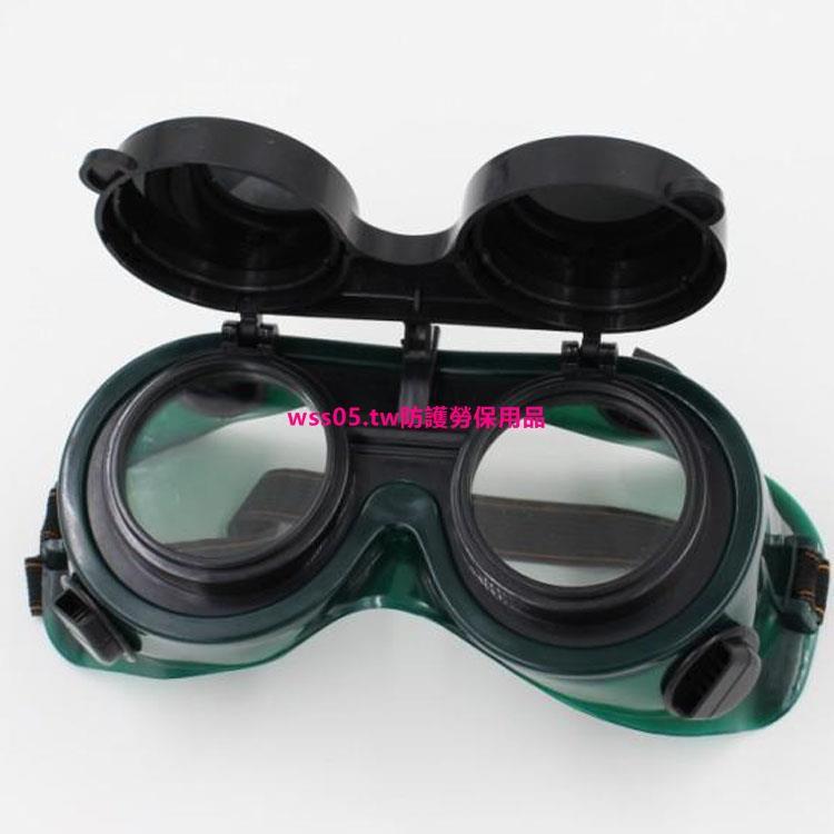 kính bảo vệ hàn chuyên dụng
