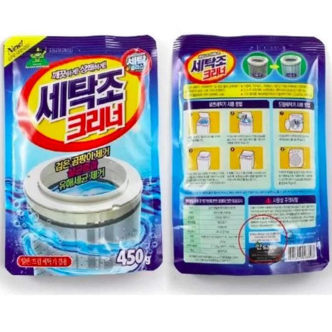 Bộ 2 Gói bột tẩy vệ sinh lồng máy giặt 450g thần kỳ