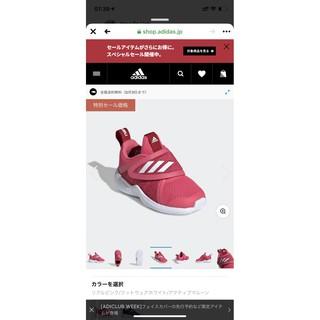 giày a.didas bé gái auth pick store Nhật size 13cm thumbnail