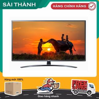 Smart Tivi LG 4K 49 inch 49UN7400PTA – Điện Máy Sài Thành