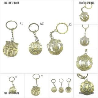 [main] Football Club Metal Badge Keyring Key Chain Soccer Souvenir Phone Bag Pandent [stream]